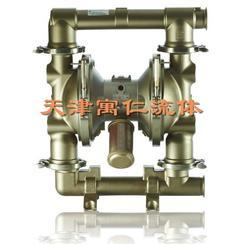 GRACO气动隔膜泵