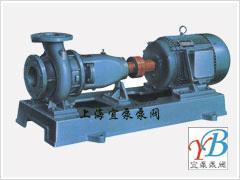 IS、IR型卧式单级单吸清水离心泵-上海宜泵泵阀有限公司