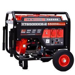 5KW三相汽油发电机组便携式价格
