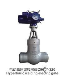 高压高温电站焊接闸阀