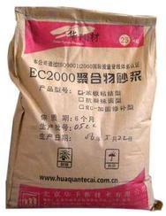 供应大连聚合物抗裂抹面砂浆