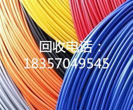 浙江宁波废电缆回收公司183-5704-9545