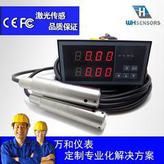 消防水池液位控制仪