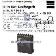 INT69TM压缩机保护模块