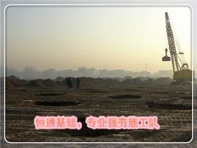 湖北恒通强夯机sqh400