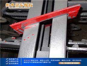 公路桥梁伸缩缝装置 C60型专业伸缩缝厂家报价