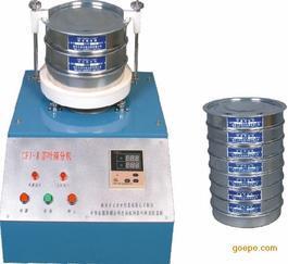 茶叶筛分机CFJ-Ⅱ型