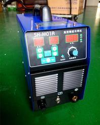高效超级光冷焊机 不锈钢冷焊机