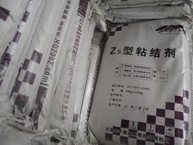 瓷砖胶粘剂厂家直销