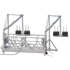 建筑吊篮ZLP630
