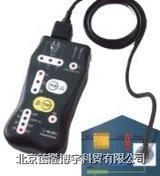 低压电气安装多功能测试仪