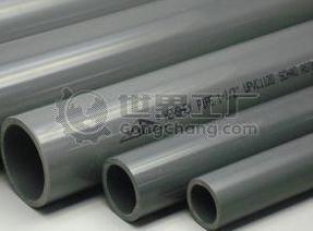 环琪PVC管,东莞环琪PVC管材,东莞环琪,东莞环琪PVC给水管销售