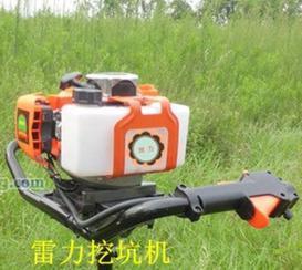 供应挖坑机--代理园林机械挖坑机