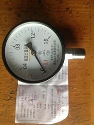 氨用真空压力表,临沂制冷配件