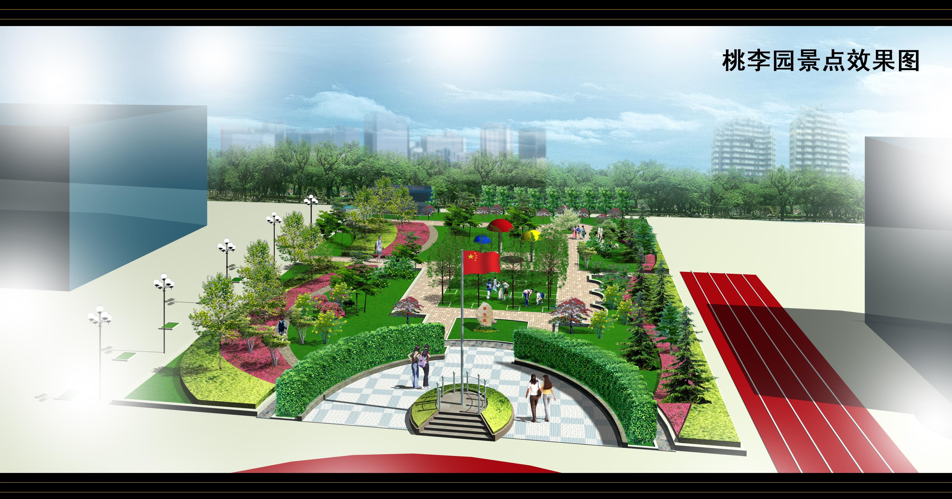园林景观规划设计_co土木在线