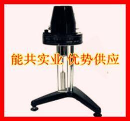 上海厂家直销表盘旋转粘度计/粘度仪 NDJ-1