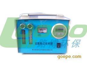 安徽芜湖 粉尘采样器TSP PM10粉尘采样器量大从优