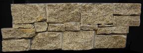 锈色花岗岩文化石墙石FSSW-139