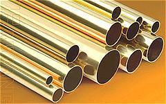 专业生产各种铜管H59 H62