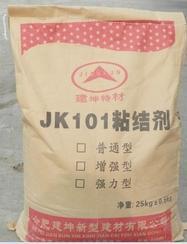 (合肥)建坤特材厂家直销优质瓷砖粘结剂、优质玻化砖粘结剂