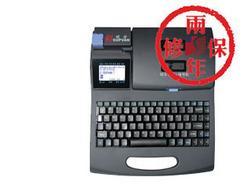 珠海硕方线号机TP66I,线号管打号机,|电脑高速线号打印机