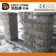 锈色花岗岩蘑菇石墙石