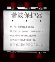 HPDLTHPD1000E替代美国电气eleconhpd1000谐波保护器