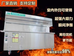 ZR2500环保净化无烟烧烤车,烧烤炉