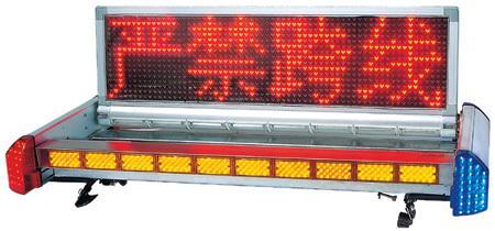 山西忻州市批发 车载翻转式led电子显示屏|陕西蓝盾科技