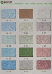 广西硅藻泥厂广西硅藻泥价格广和缘硅藻泥