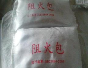 防火包材质/促锦防火材料sell/防火包厂家电