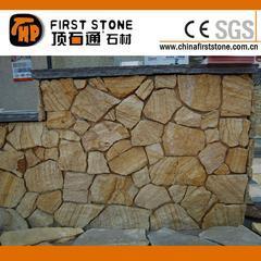 敦煌砂岩文化石散装墙石