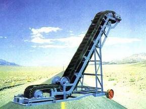 厂家供应 大倾角带式输送机及配附件