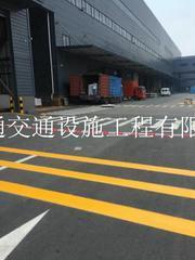 深圳停车场划线_专业划车位线_车道标线划线