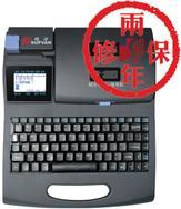 线号机带打印贴纸功能Tp60