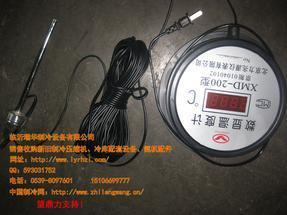 冷库用数字温度计,活塞制冷压缩机,大连制冷设备,冷库设备