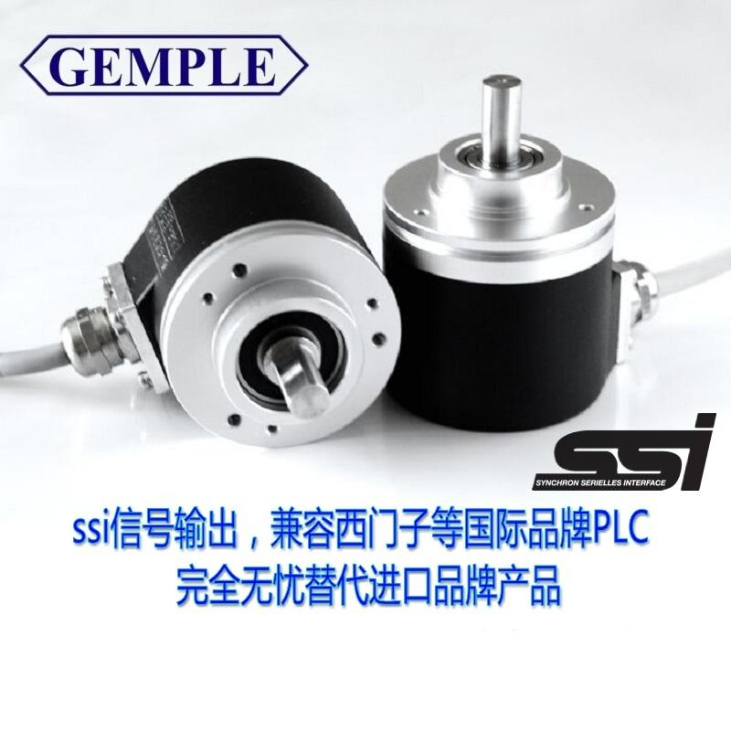 上海精浦GEMPLE单圈绝对值编码器ssi输出角度编码器 兼容西门子338模块 * 绝对值码盘,高精度全数字化,无需电池,无信号干扰、零点飘移之虞。 * SSI数字输出,最快可设时钟频率500KHz,高速度、高精度控制。 * 宽工作电压,极低的耗电流。 * 夹紧法兰、同步法兰或盲孔轴套,国际标准外形结构。 * 与德国各款12位,13位SSI编码器可互换。 特性参数 工作电压: 1030Vdc极性保护 消耗电流:
