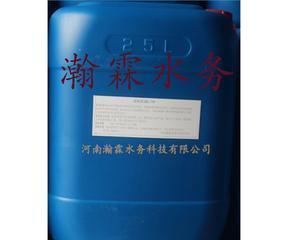 积炭清洗剂/中央空调清洗剂