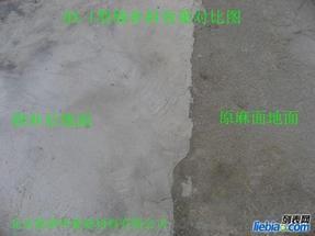 水泥路面修补材料快速修补水泥路面起皮露石子现象