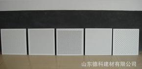 供应穿孔吸引石膏板天花板