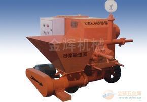 砂浆泵用途,砂浆泵具体操作|河北金辉机械厂
