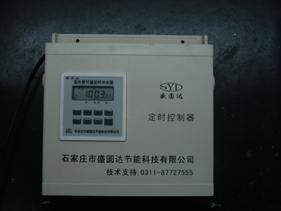 公厕沟槽式可编程定时冲便节水器/高位水箱定时冲水器