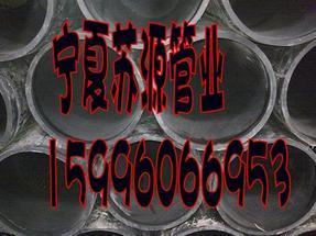 云南贵州广西直销钢丝网骨架复合管