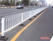 海南东方道路隔离护栏,保亭道路隔离栏