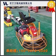 型号齐全的座驾式混凝土磨光机 手扶驾驶式抹光机 现货直销