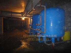 井水、生活用水除铁锰净水设备