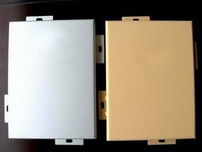 武汉铝单板厂家石纹木纹单色铝单板定做