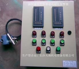 光柱液位仪表模拟信号光柱数字显示液位仪