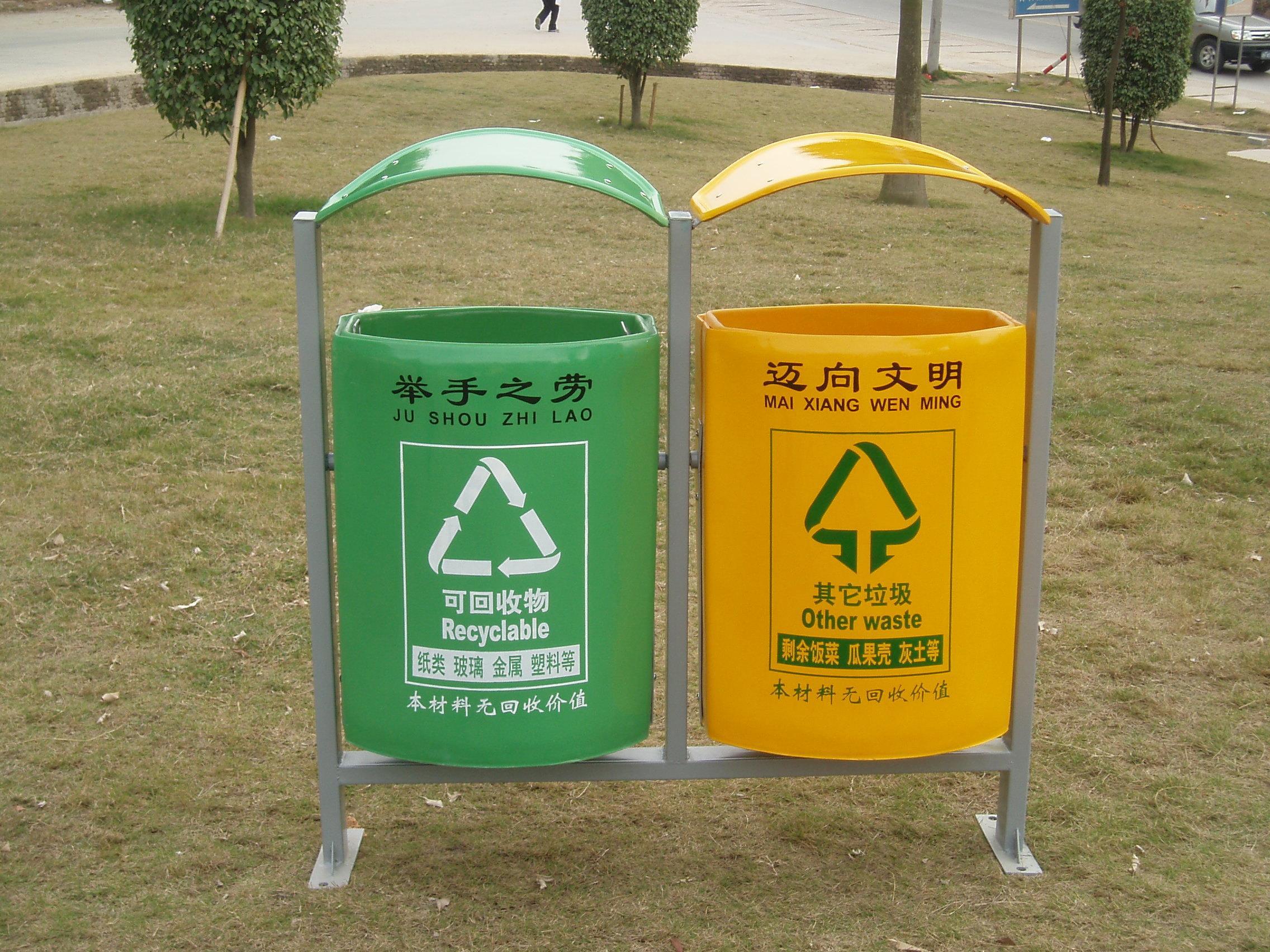 垃圾桶 垃圾箱 2272