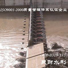 水力自控、液控双作用钢结构翻板闸门